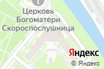 Схема проезда до компании Винный мир в Нижнем Новгороде