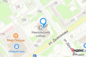 Сдается комната в трехкомнатной квартире в Нижнем Новгороде ул. Дьяконова, 15Б