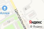 Схема проезда до компании Продуктовый магазин на Центральной в Кусаковке