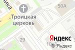 Схема проезда до компании Автомаркет в Нижнем Новгороде