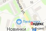 Схема проезда до компании Киоск по продаже фастфудной продукции в Новинках