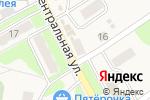 Схема проезда до компании Продуктовый магазин в Новинках