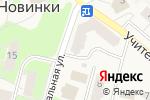 Схема проезда до компании Пивоман в Новинках