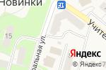 Схема проезда до компании Магазин молочной продукции в Новинках