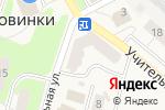 Схема проезда до компании Деметра в Кусаковке