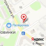 Учхоз Новинки