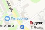 Схема проезда до компании НОВА Телеком в Кусаковке