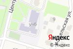 Схема проезда до компании Новинская средняя общеобразовательная школа в Кусаковке