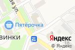 Схема проезда до компании EMS Почта России в Кусаковке