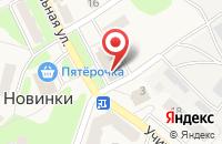 Схема проезда до компании Новинский сельсовет в Кусаковке