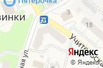 Схема проезда до компании Магазин молочной продукции в Кусаковке