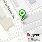 Местоположение компании СТО