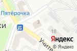 Схема проезда до компании Дом Культуры на Центральной в Кусаковке