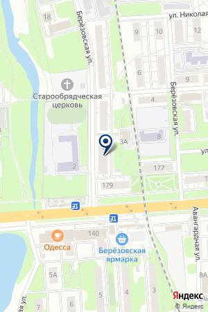 КАФЕ ПЕГАС на карте Нижнего Новгорода