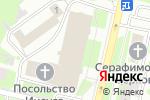 Схема проезда до компании Sanadom.ru в Нижнем Новгороде