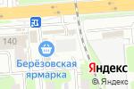 Схема проезда до компании Березовский рынок в Нижнем Новгороде