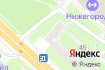 Схема проезда до компании ГИДРАМАКС в Нижнем Новгороде