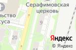 Схема проезда до компании Нижегородский Дом Недвижимости в Нижнем Новгороде