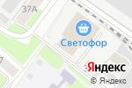 Схема проезда до компании Автостоянка на проспекте Героев в Нижнем Новгороде
