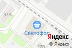 Схема проезда до компании Логитерра в Нижнем Новгороде