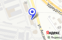 Схема проезда до компании АВАРИЙНО-ДИСПЕТЧЕРСКАЯ СЛУЖБА НИЖЕГОРОДОБЛГАЗ в Нижнем Новгороде