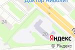 Схема проезда до компании Средняя общеобразовательная школа №64 в Нижнем Новгороде