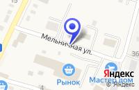 Схема проезда до компании КИРПИЧНЫЙ ЗАВОД в Зеленокумске