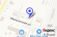 Схема проезда до компании СТРОИТЕЛЬНАЯ ФИРМА СТРОЙМАШ в Зеленокумске