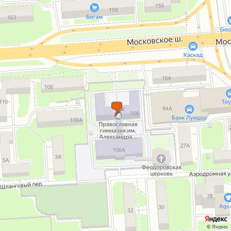Московское шоссе, 106