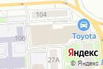Схема проезда до компании Тойота Центр Нижний Новгород в Нижнем Новгороде