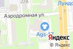 Схема проезда до компании Командир в Нижнем Новгороде