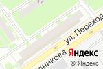 Схема проезда до компании А-Мега в Нижнем Новгороде