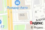 Схема проезда до компании РОСАВАРКОМ в Нижнем Новгороде