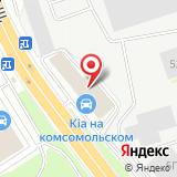 Kia на Комсомольском