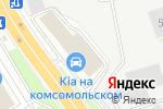 Схема проезда до компании Рида в Нижнем Новгороде