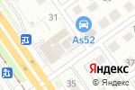 Схема проезда до компании Гермес в Нижнем Новгороде