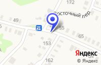 Схема проезда до компании АВТОСЕРВИСНОЕ ПРЕДПРИЯТИЕ АГРОТРАНССЕРВИС в Зеленокумске