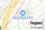 Схема проезда до компании ГАЗ АТО в Нижнем Новгороде