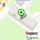 Местоположение компании КАЛОРС ГРУПП