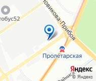 Медицинский центр «На Пролетарской»