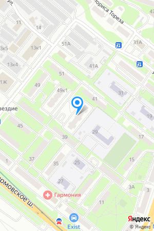 Дом 39А по ул. Куйбышева на Яндекс.Картах