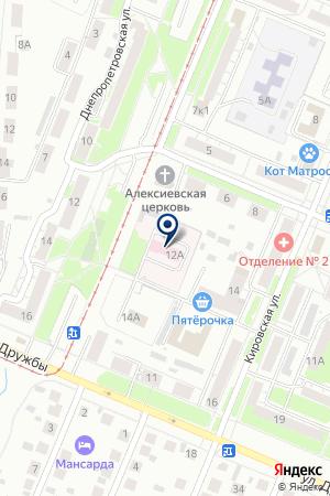 ПЕДИАТРИЧЕСКОЕ ОТДЕЛЕНИЕ №2 ДЕТСКАЯ ГОРОДСКАЯ ПОЛИКЛИНИКА №18 на карте Нижнего Новгорода