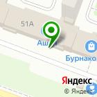 Местоположение компании Makentosh