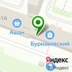 Местоположение компании ТД Элпроком