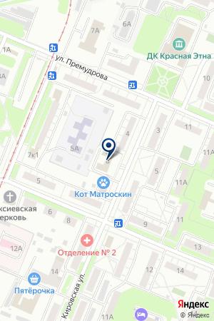 МП АПТЕКА ЛЕНИНСКОГО РАЙОНА № 128 на карте Нижнего Новгорода