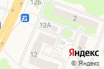 Схема проезда до компании Березка в Дружном