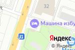 Схема проезда до компании Машина избушка в Нижнем Новгороде