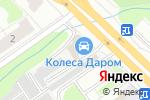 Схема проезда до компании ЭкоФундамент в Нижнем Новгороде