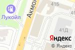 Схема проезда до компании СамОтделкин в Нижнем Новгороде