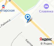 """""""СпецТехПром"""" ООО, (""""СТП"""")"""